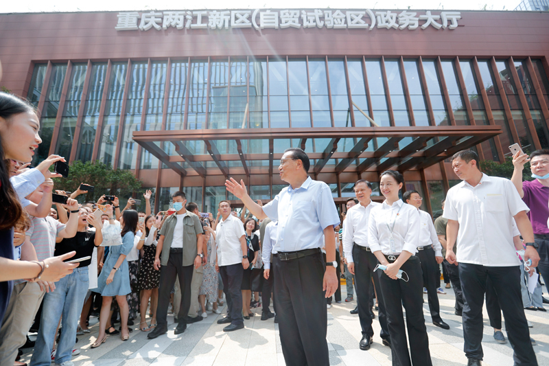 总理赴重庆考察 再次强调西部地区要更大担负起承接东部产业转移的重任