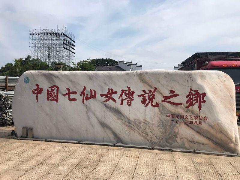 七夕:从女儿节到情人节,官方民间共同推动古老节庆新生