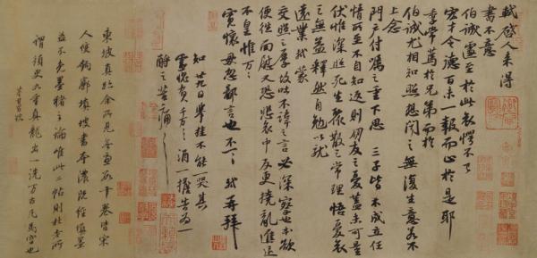 """故宫苏轼大展今天终于亮相:走近""""千古风流人物"""""""
