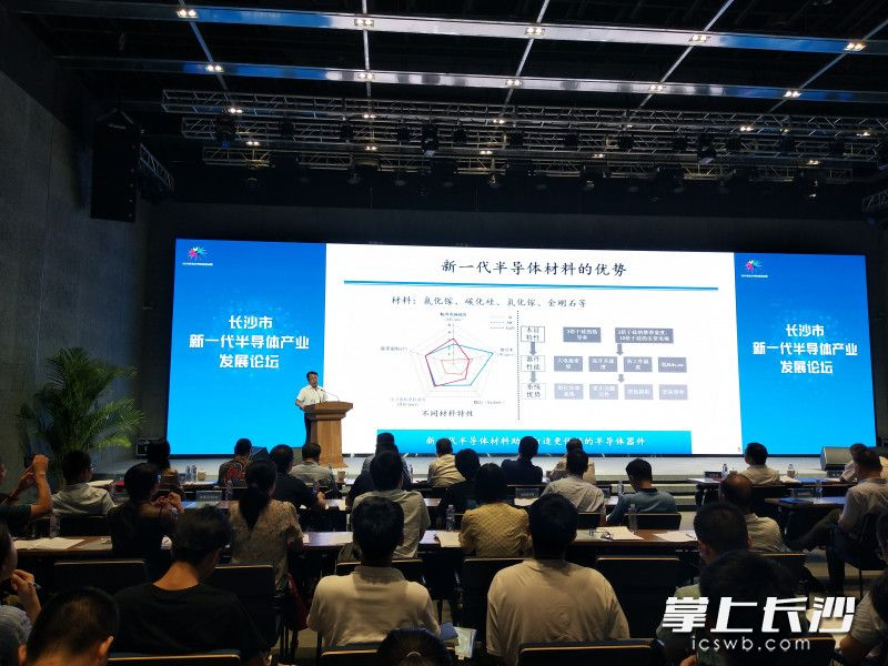 """長沙新一代半導體產業瞄準""""千億級"""""""