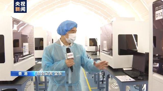 大幅提升核酸检测能力 香港16个火眼气膜实验室调试完成