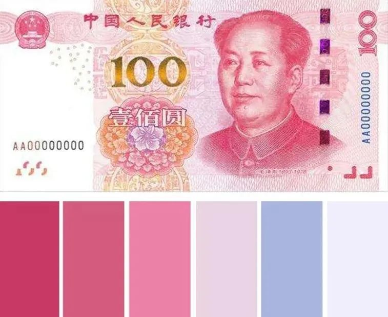 啊!是金钱的味道!从人民币配色里寻找时下最火时尚流行色