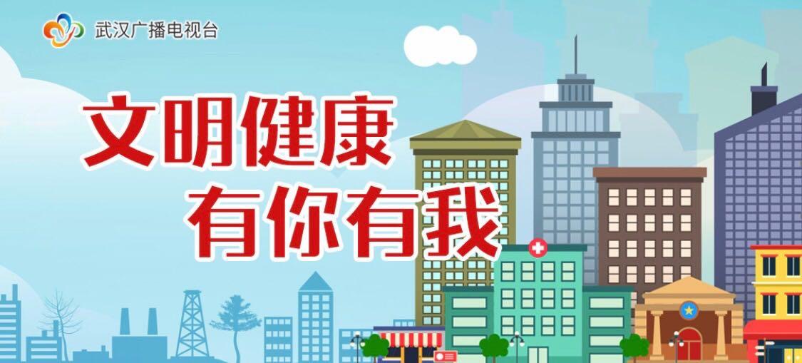武汉中小学9月1日正式开学 学生在校园内无需佩戴口罩