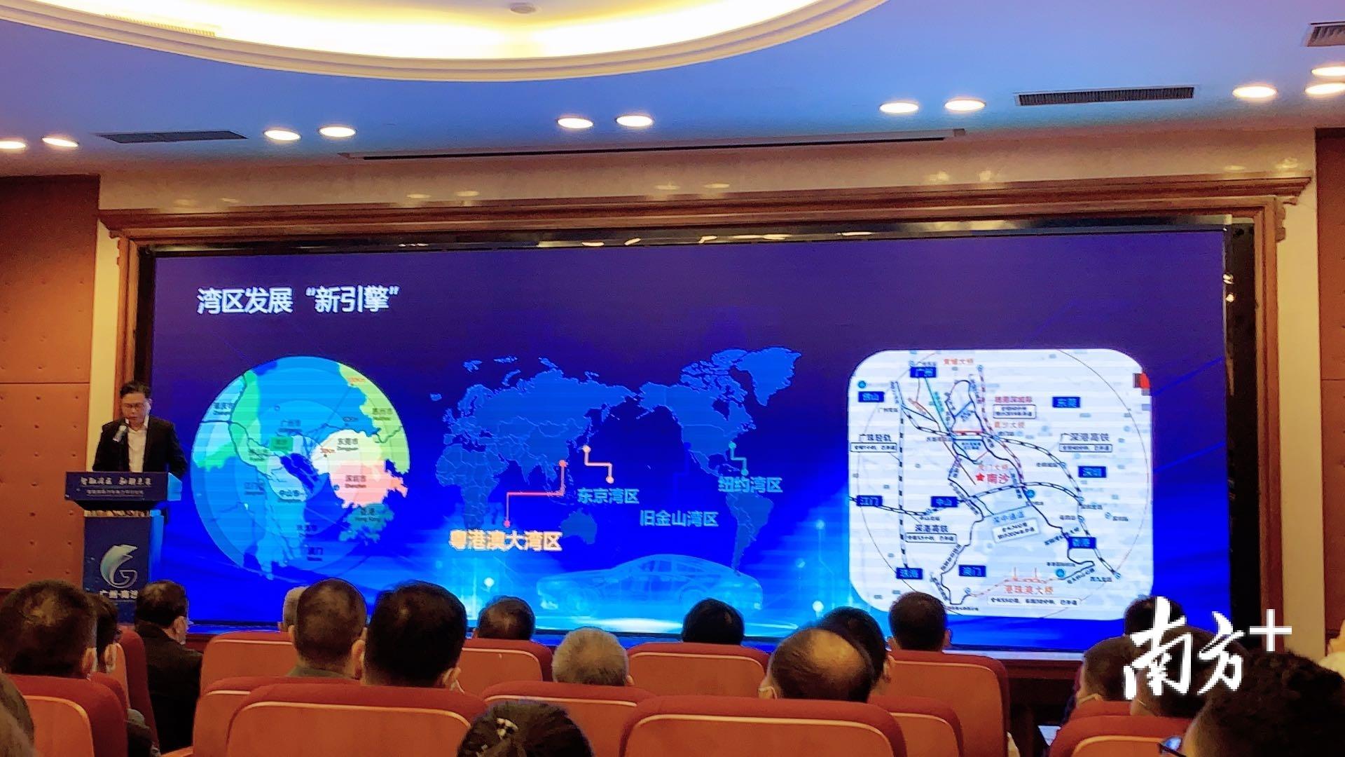 广州南沙:投2365亿元