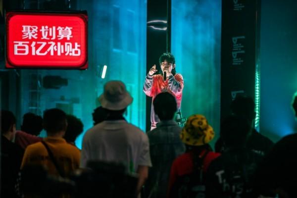 《说唱新世代》第二期再出热歌 说唱基地环境大公开