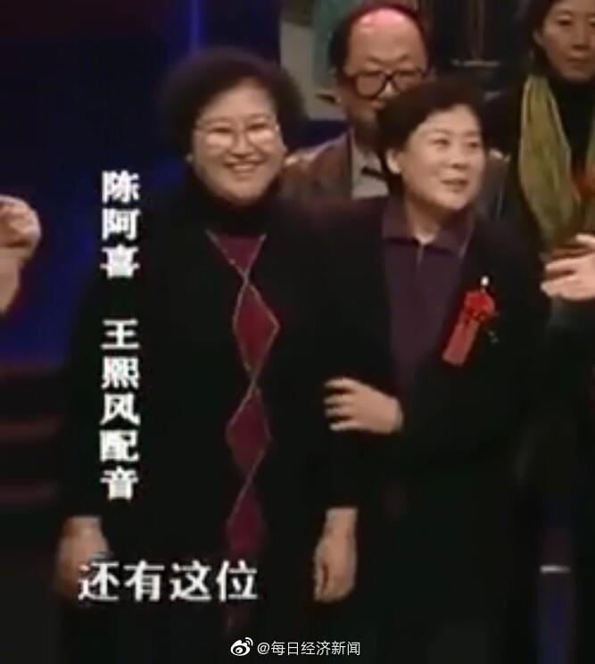 """铁扇公主、王熙凤、太平公主……背后的""""声音""""陈阿喜走了"""