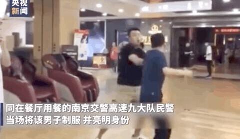 女学生遭男子猥亵殴打,他出手了