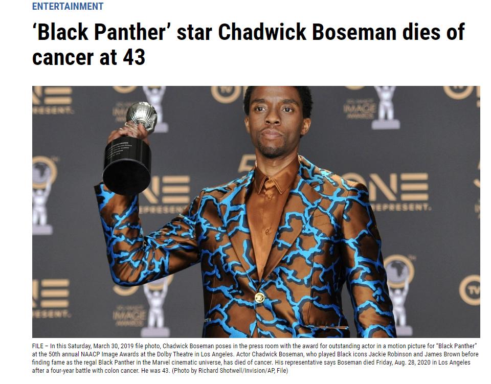 黑豹男主因癌症去世,年仅43岁,网友惋惜:超级英雄没有战胜病魔