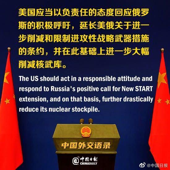 外交部回应向南海发射导弹报道:中国军队的训练活动是例行安排
