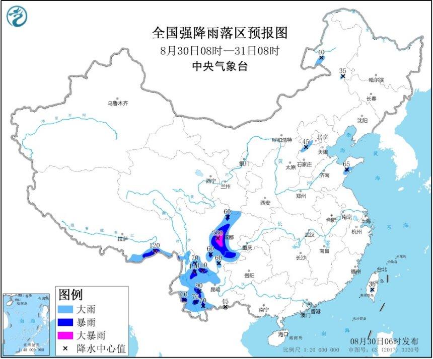 中央气象台发布暴雨蓝色预警,四川云南局地有100~220毫米大暴雨