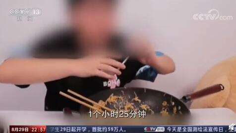 央视揭大胃王吃播套路:假吃+催吐