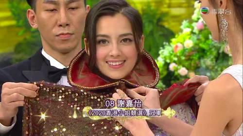 香港小姐三甲出炉,95年生中英混血谢嘉怡夺冠