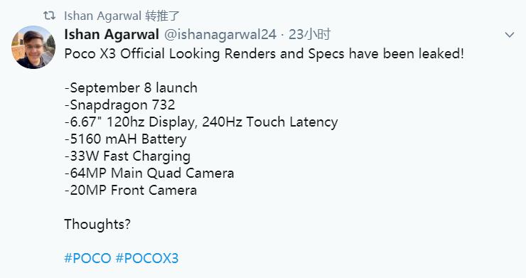 小米手机 10 系列产品又有新手机曝出,此次重归一亿像素
