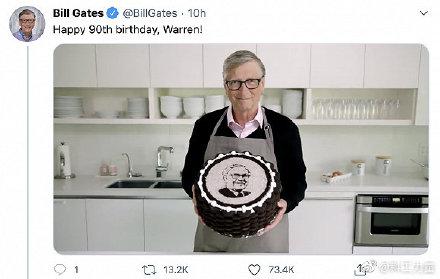 盖茨亲手做蛋糕祝福巴菲特90岁生日 专注是两人成功的共同点  第3张
