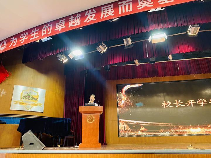开学第一课〡杭州二中校长尚可:把握好远和近,宽和严