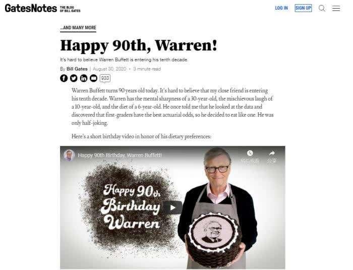 巴菲特迎90岁生日 比尔·盖茨亲自为其做蛋糕