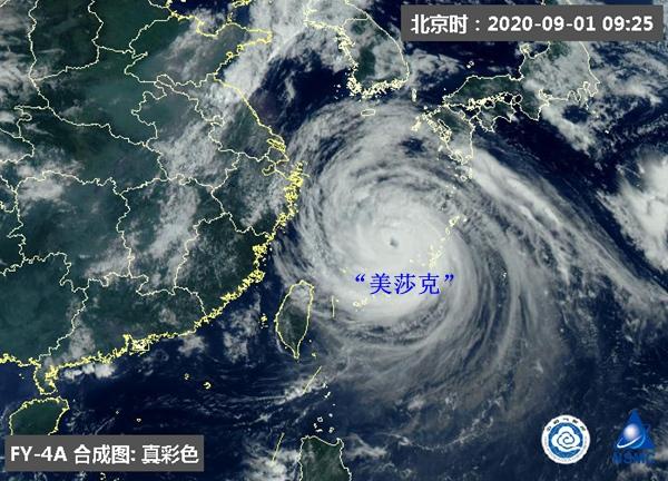 """""""美莎克""""成今年首个超强台风后期进入东北 影响或超""""巴威"""""""