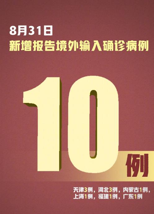 「9月1日」>>>24小时TOP10