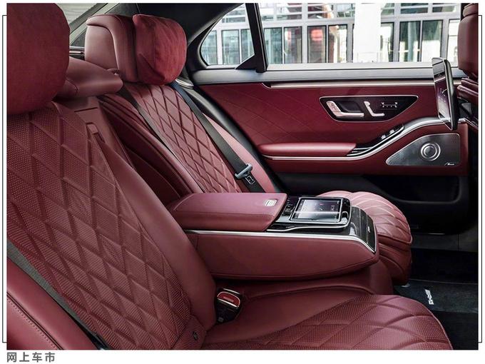 奔驰全新一代S级首发!搭多项黑科技,更安全更豪华