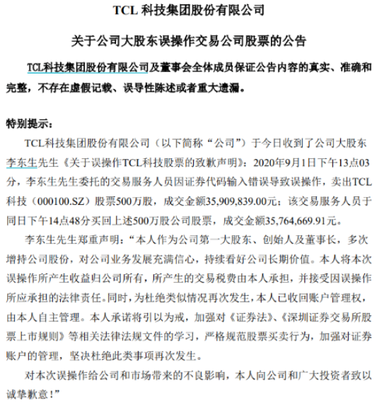 联播pro:官方公布2019年河南年平均工资