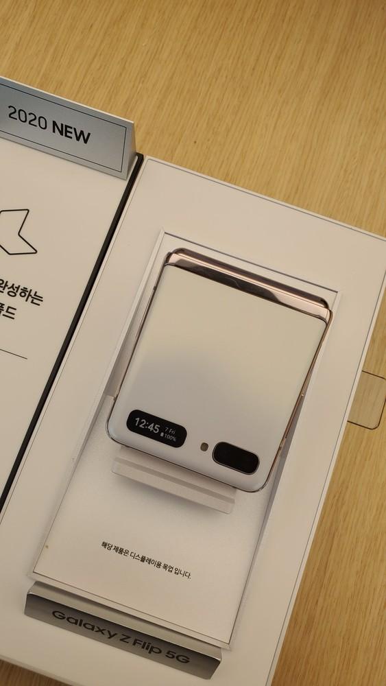 三星Galaxy Z Flip 5G增加乳白色!果真還是乳白色更强看
