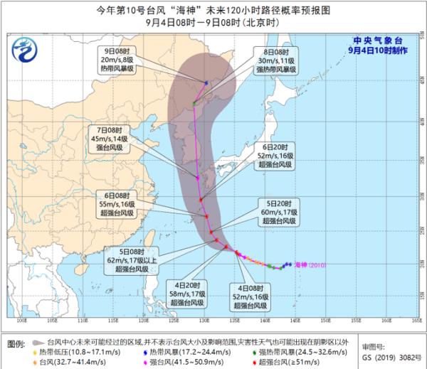 """""""美莎克""""刚走""""海神""""又来 少见!东北或将遭台风三连击"""