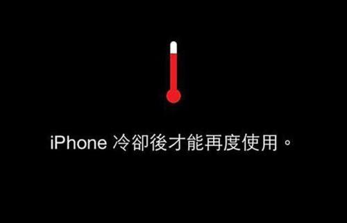 没有特异功能 手机软件是如何测得电池温度的