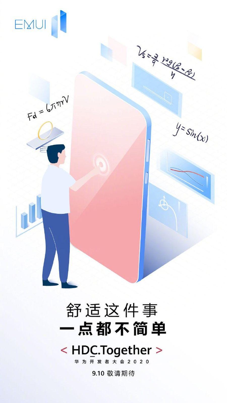 华为10号开发者大会,发布EMUI11和鸿蒙2.0