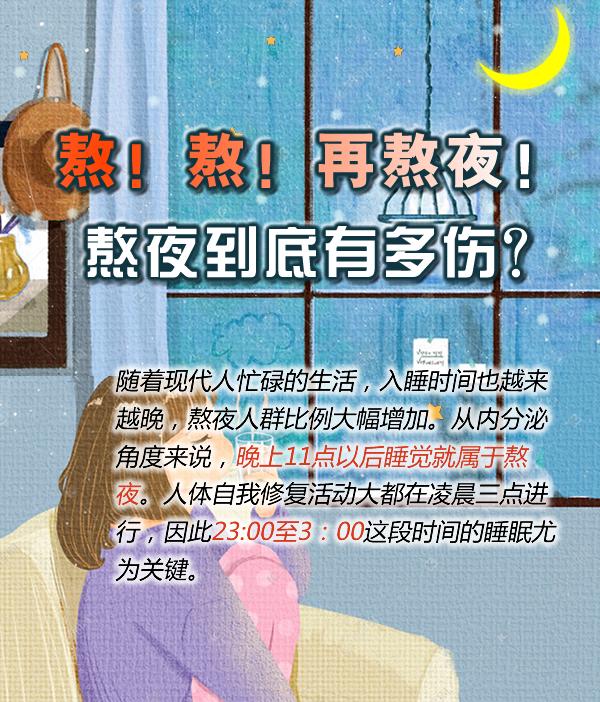/u/chuangyezhidao/20200929/167.html