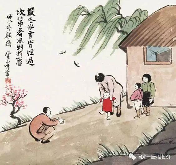 """休闲札记:孙女""""绝世双娇""""记述的启示"""