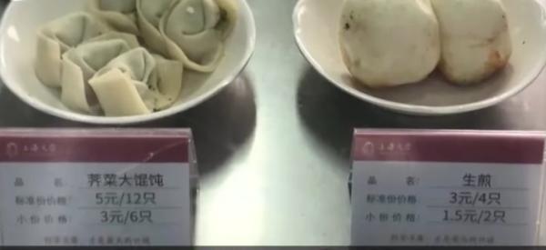 """大学食堂""""小鸟胃专属餐""""火了!网友:建议推广"""
