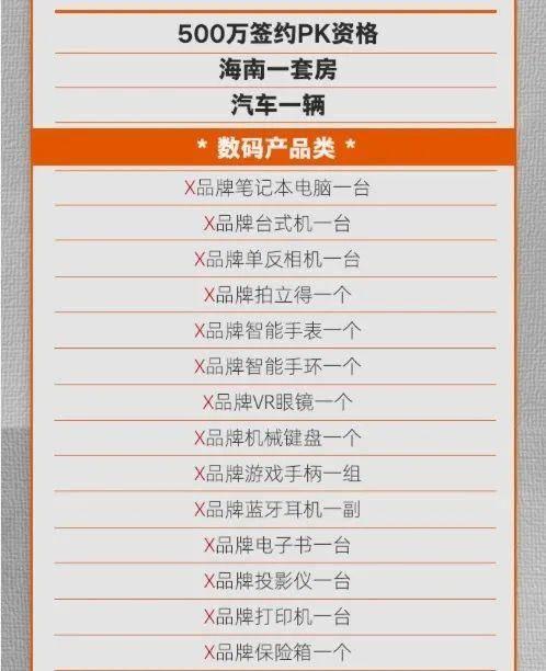 """""""信小呆""""一元转让""""中国锦鲤""""联手综艺营销""""被打脸""""?"""