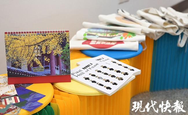 """南师学子设计""""印象·随园""""系列文创作品,献礼母校118周年校庆"""