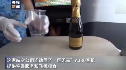 """花样百出!日本航空公司打造本地""""盘旋90分钟""""旅游项目"""