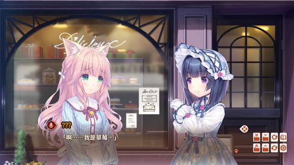 《巧克力与香子兰4》确认11月27日发售 OP动画公开