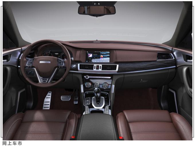 2021款哈弗H7上市,14.2万元起售,换装电子挡杆