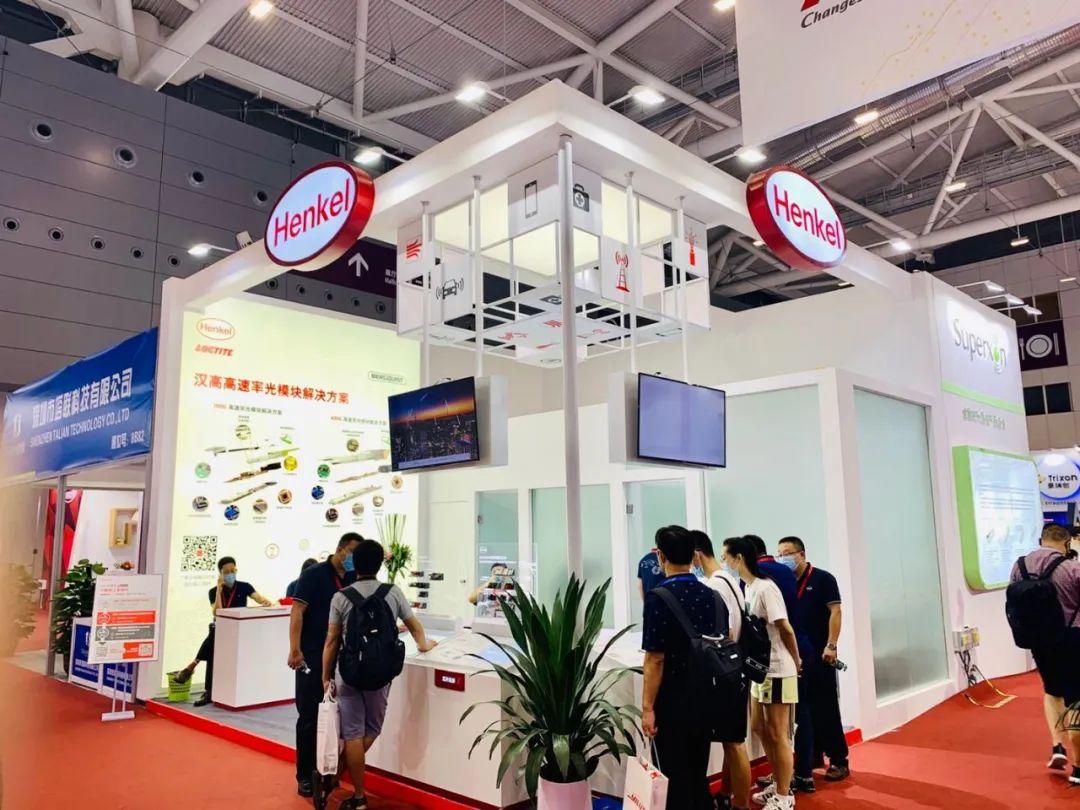 助力中国速度!汉高高速率光模块解决方案全新亮相中国光博会