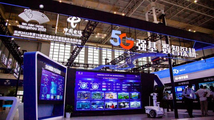 "5G触发美好生活的第N+1种可能!中国电信智""绘""未来,点燃2020智博会"