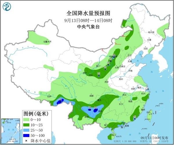 西南华北等地雨水在线 多地气温将创立秋后新低