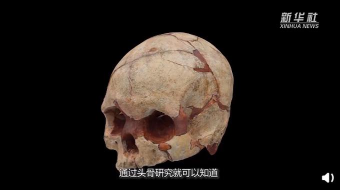 广西娅怀洞遗址研究取得重大成果,16000年前的人头骨化石长这样