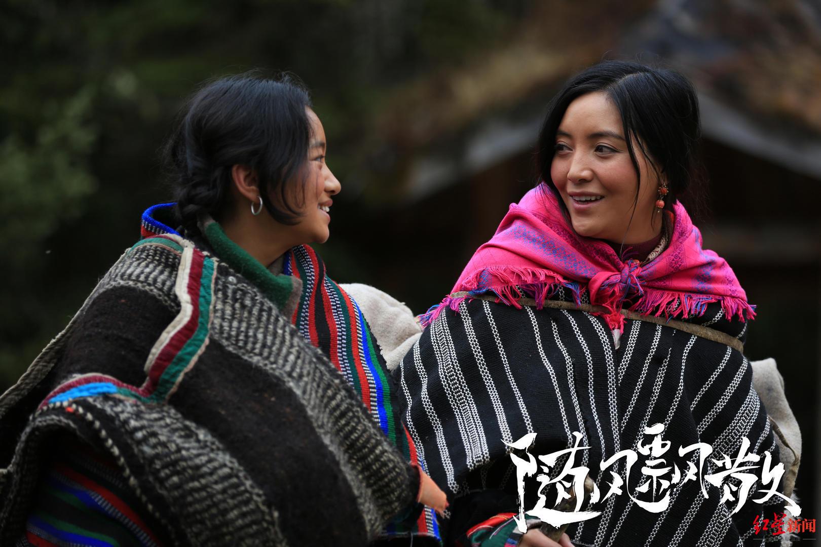 根据阿来小说改编电影《随风飘散》入选釜山国际电影节
