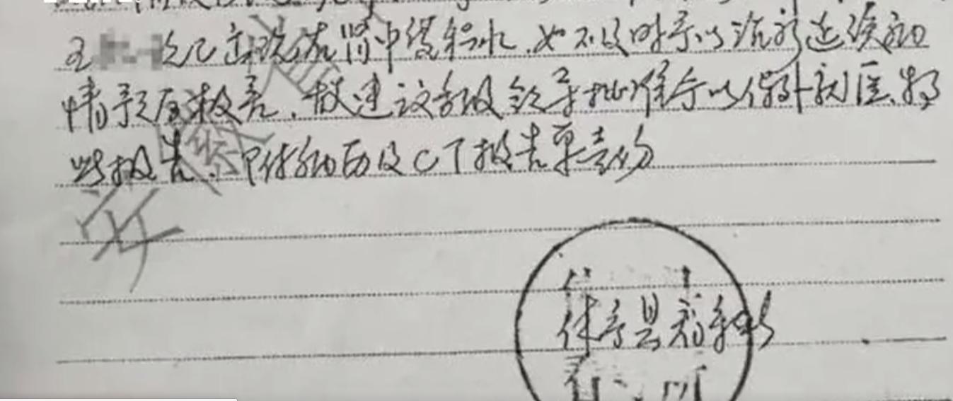 安徽休宁调查男子纸面服刑,调查组:已开展全面调查