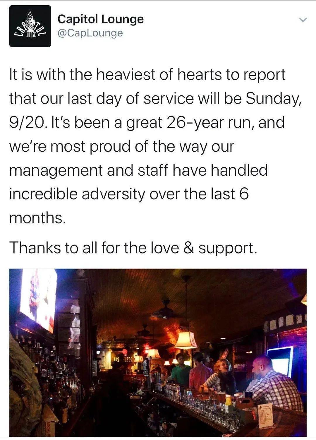 """美国政客常去的酒吧倒闭了 他们一边惋惜一边""""踢皮球"""""""