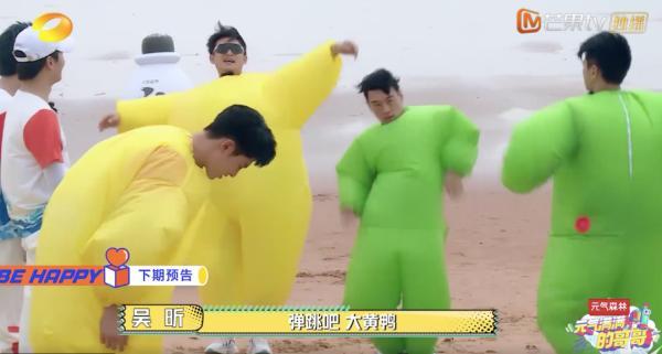 《元气满满的哥哥》空降青岛王耀庆请吃大葱 杨洋被辣到变形