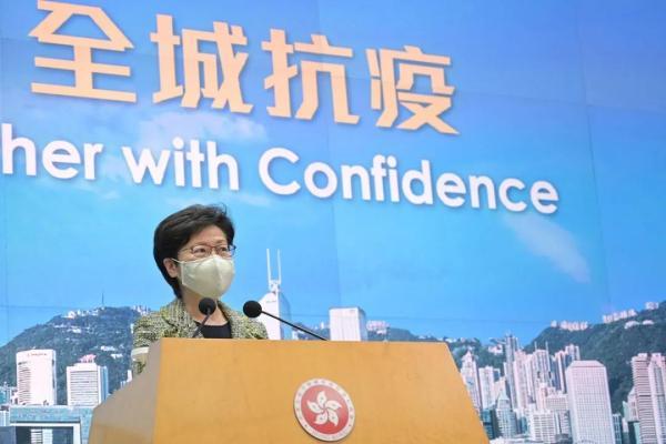 大湾区之声热评:病毒普检为香港战胜疫情奠定坚实基础