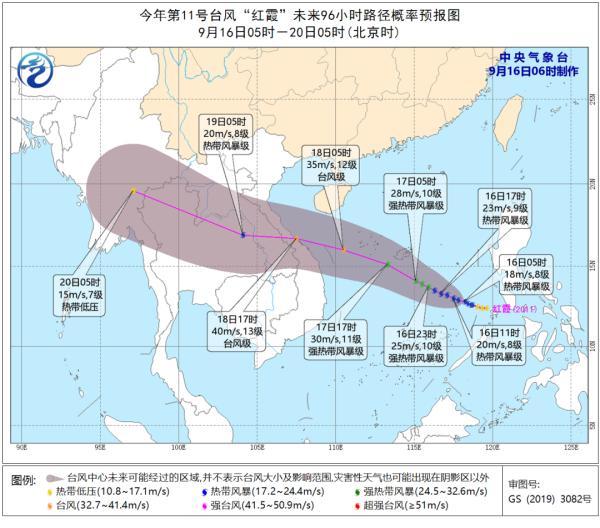 """今年第11号台风""""红霞""""生成,最大风力达8级,对海南的影响是……"""