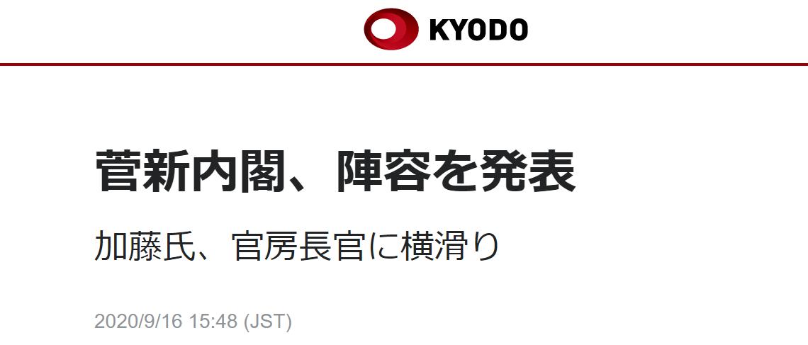 快讯!日本新内阁名单公布,安倍胞弟出任防卫大臣