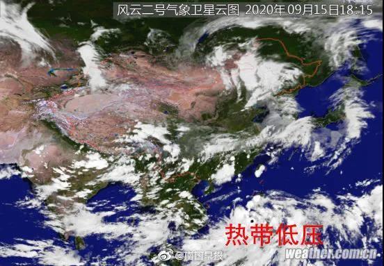"""11号台风""""红霞""""将出道!广西大雨将至"""
