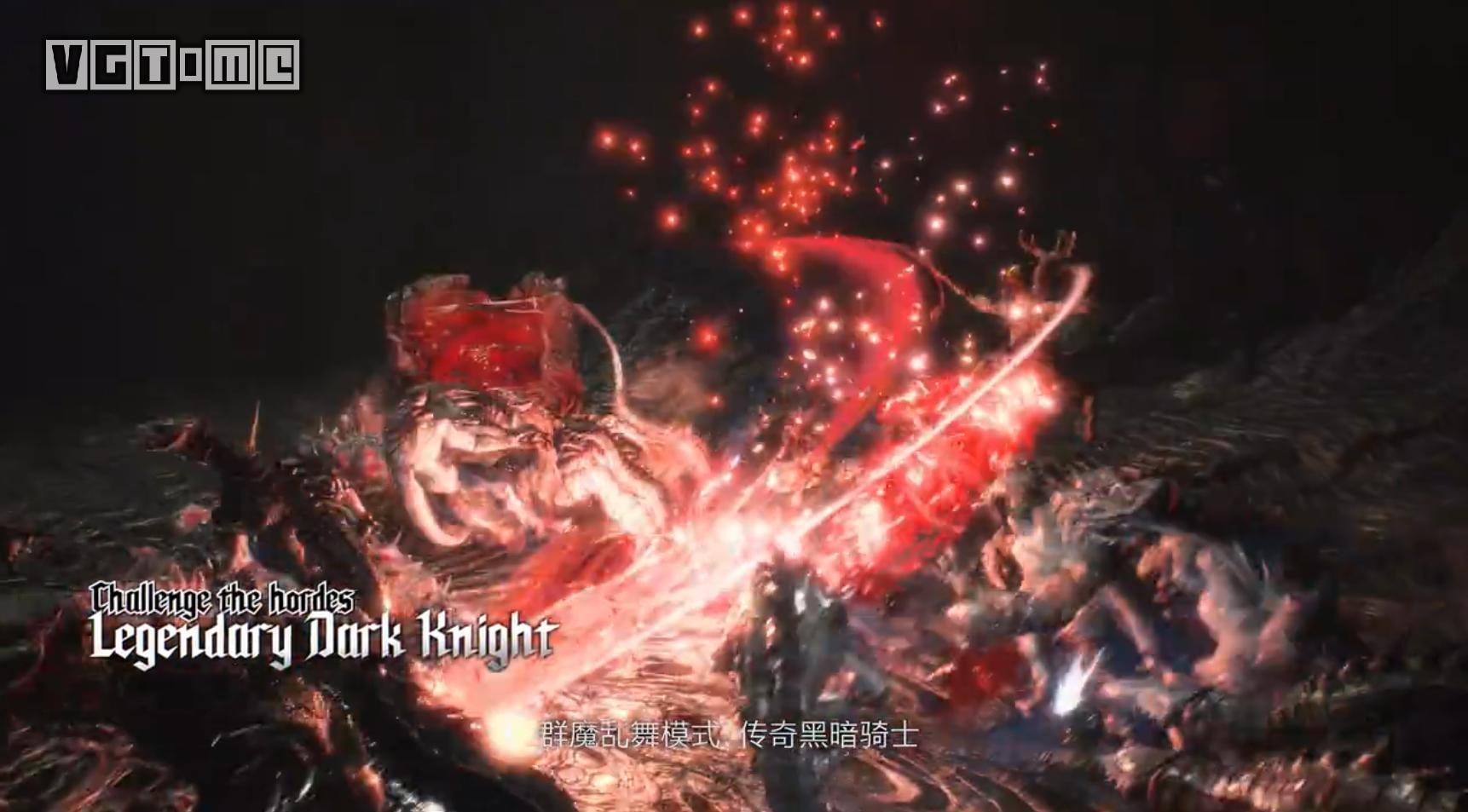 《鬼泣5特别版》公布,老大哥维吉尔加入战斗