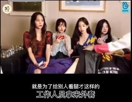 韩女团成员用衣服遮腿被阻止怎么回事 现场视频详情经过令人愤怒